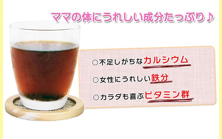 タンポポコーヒーマグカップ用