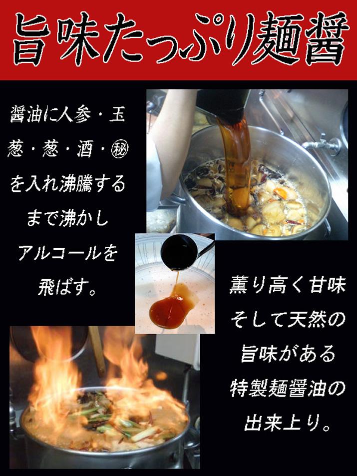 本格坦々麺の汁あり・汁無しセット
