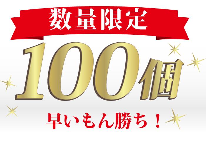 松阪牛とろける〜♪松阪牛トロフレーク!牛とろフレーク牛トロフレーク