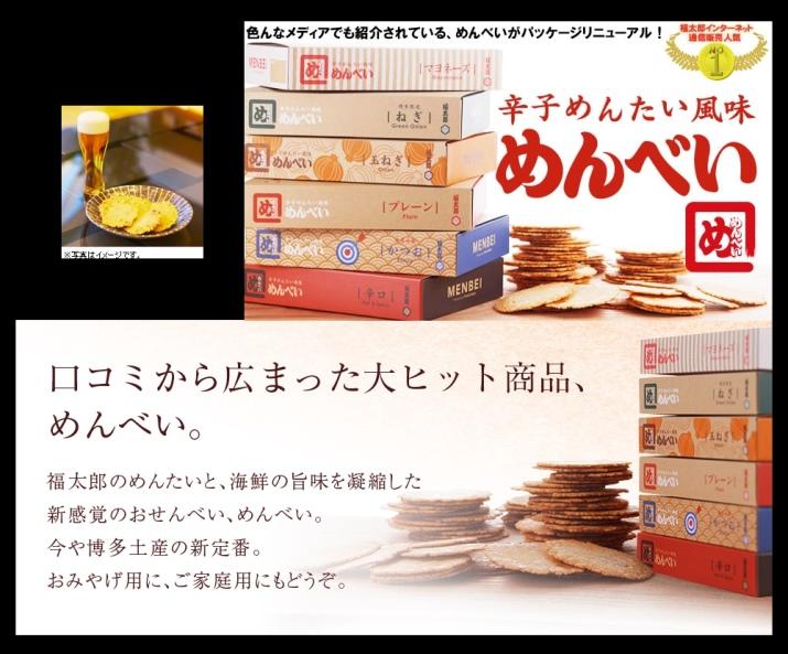 高菜辛子炒め博多風1k