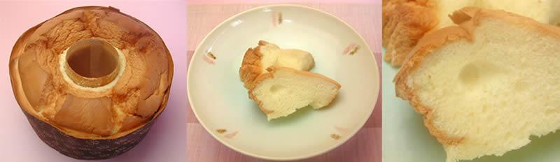 ポロニのお母さんの手作りシフォンケーキ