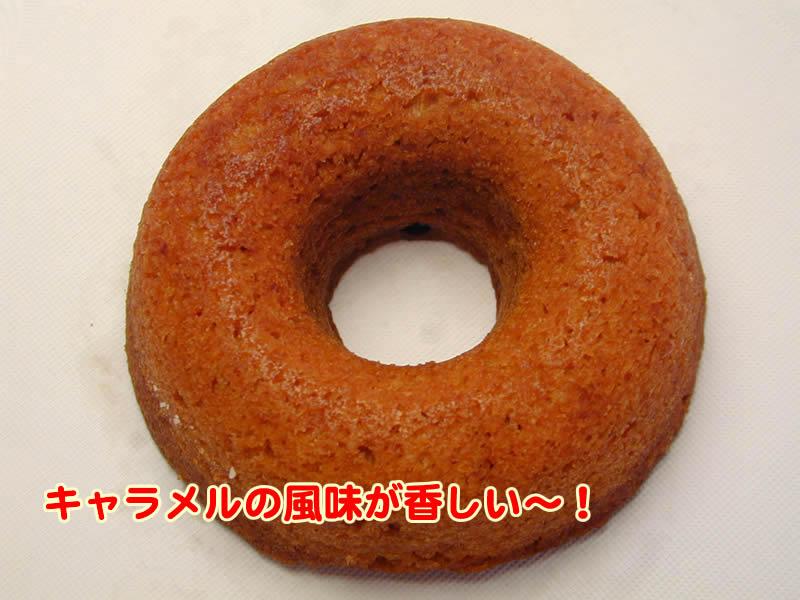 グリムスハイム・メルヘンの焼きドーナッツキャラメル