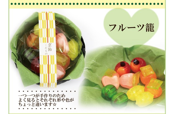 フルーツ籠