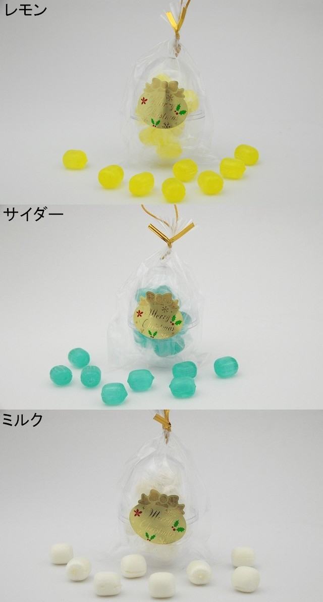 レモン・サイダー・ミルク