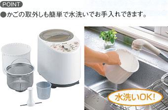 かごの取り外しも簡単で水洗いのお手入れできます。