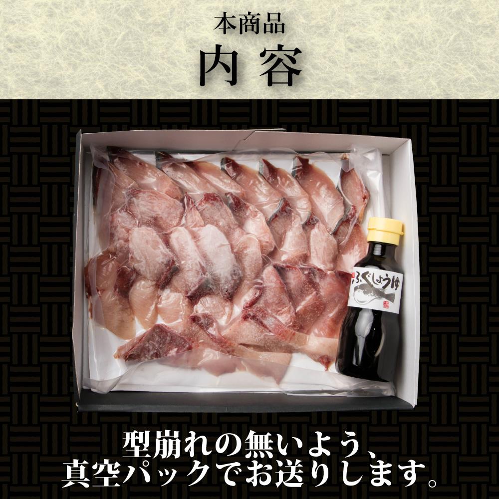 ぶりしゃぶ しゃぶしゃぶセット ポン酢付き 味ぽん 鰤 いなだ ハマチ 鍋 おススメ 美味しい 送料無料で安い