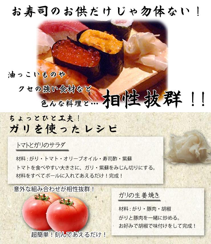 がりレシピ
