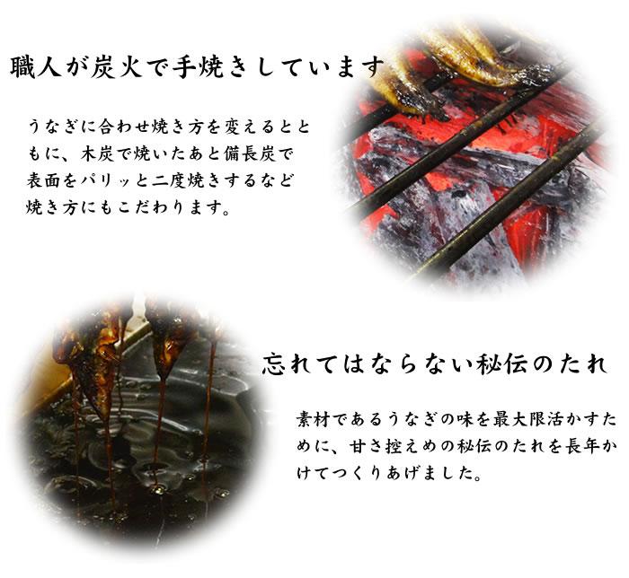 炭火で手焼き