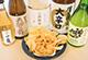 日本酒ソムリエ直伝! あの銘柄に合う「スナック菓子」はこれだった!
