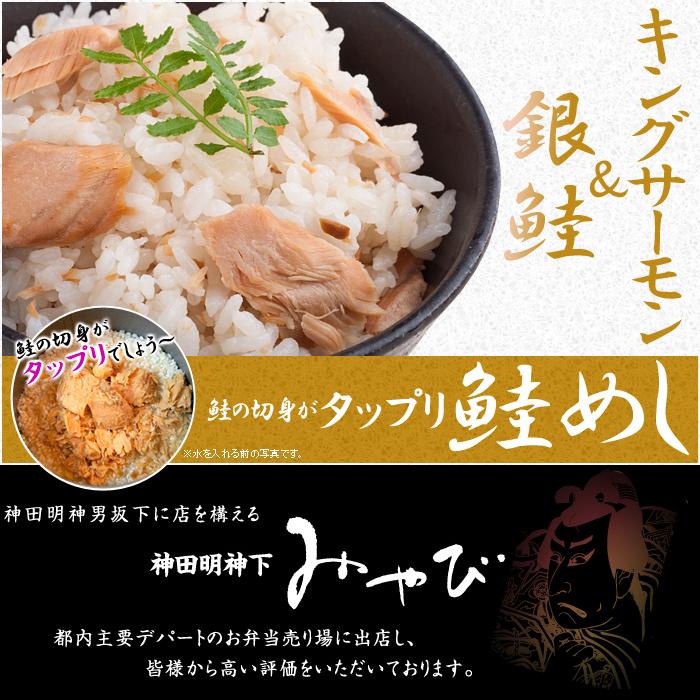 神田明神男坂下に店を構える「神田明神下みやび」都内主要デパートのお弁当売り場に出店し、皆様から高い評価をいただいております。