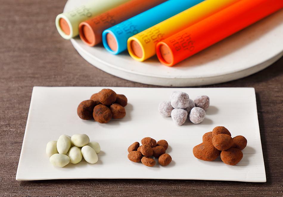 「チョコレートビーンズ 大分」の画像検索結果