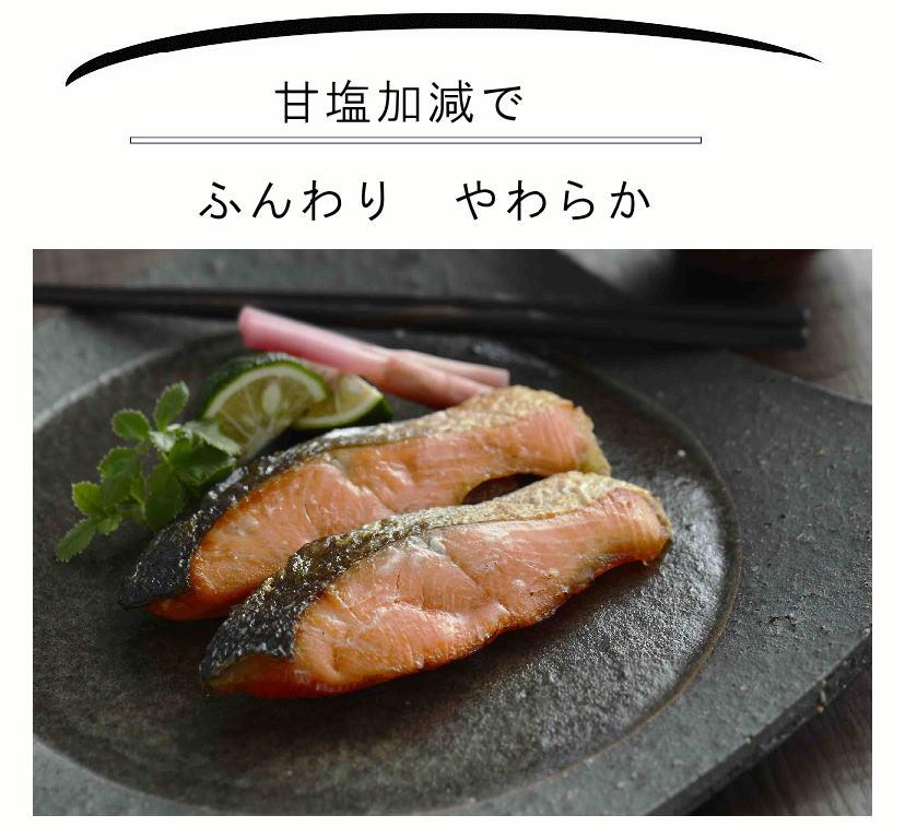 おいしい佐渡産銀鮭