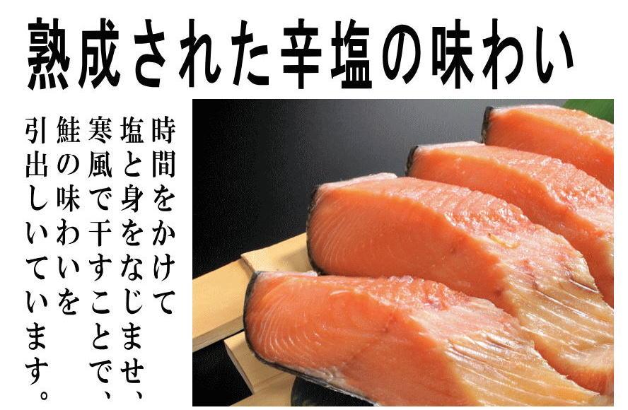 塩引鮭 美味しい
