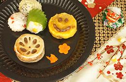 お子様おせちプレートで、お正月は家族みんなで楽しい食卓を!
