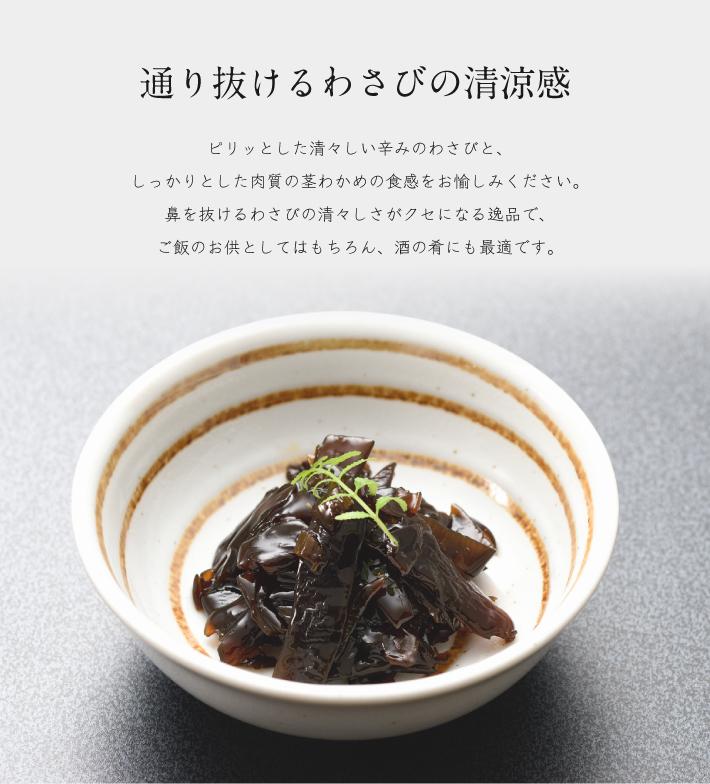 屋久島の鯖燻製