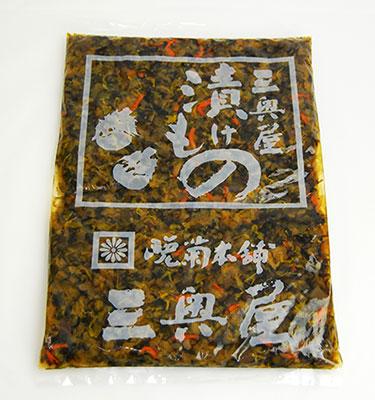 三奥屋晩菊1kg