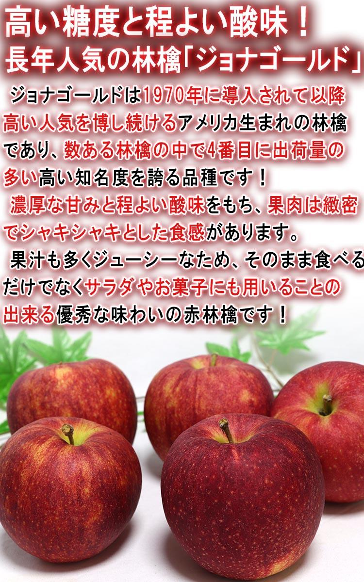 江刺 りんご