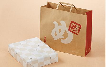 紙袋と外装イメージ
