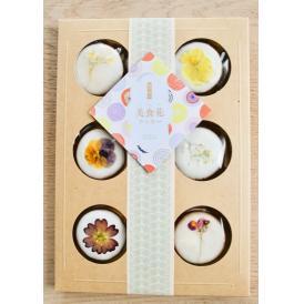 美食花クッキー(小6枚入)