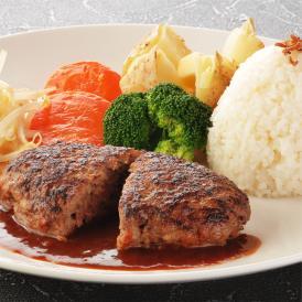 肉の石川特製ハンバーグ