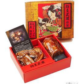 WEB限定【麺屋武蔵】チャーシュー&角煮ギフトセット