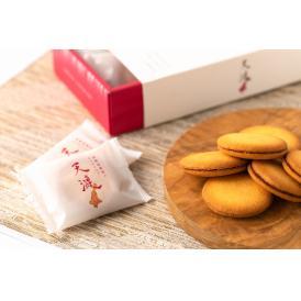 甘さの中にほどよく塩味を感じるやさしい口溶けのラングドシャ