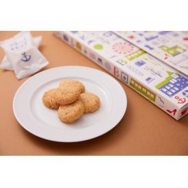 よつばバター使用の『さっくり!食感』ナッツのクッキー