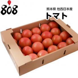 【送料無料】【西日本産】とってもあま~い トマト 1箱 約4kg(北海道沖縄別途送料加算)