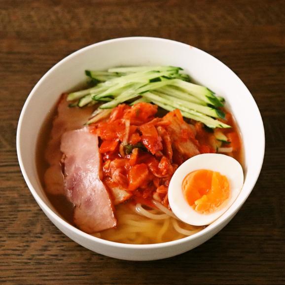 【ハチイチホルモン一番人気!】自家製ラー油を使用した特製冷麺+カクテキ付!(4食入)01