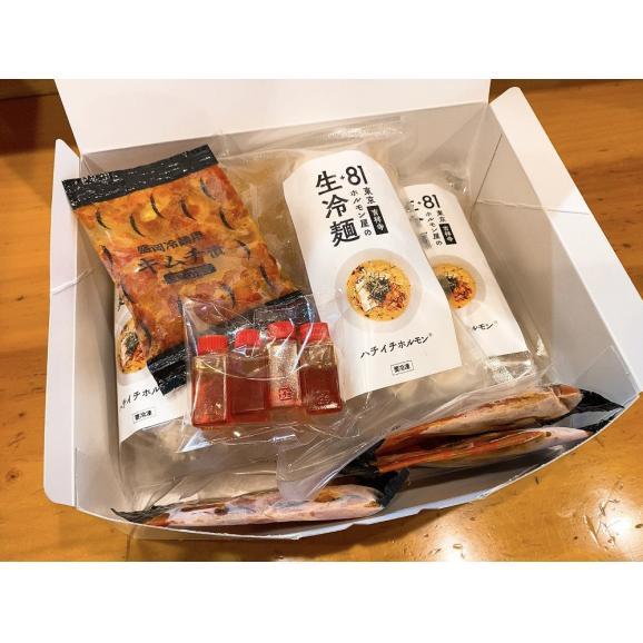 【ハチイチホルモン一番人気!】自家製ラー油を使用した特製冷麺+カクテキ付!(4食入)06