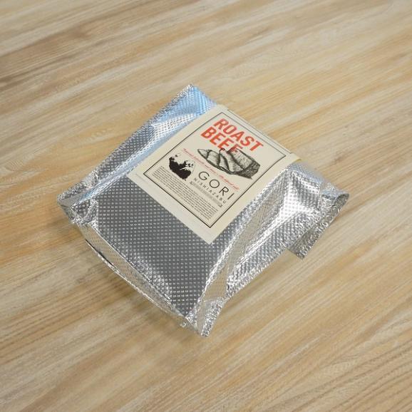 【簡易版】漢方和牛ローストビーフGORI 500g02