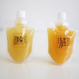 飲むゼリー「ナダオレンジ・清見タンゴール」(8個入り)組み合わせ自由