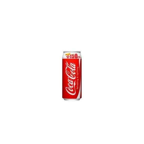 【送料無料】【2ケースセット】コカ・コーラ 500ml 缶(コカコーラ コカ コーラ コーク coke 炭酸 ジュース ハイボール ソフトドリンク 飲み物 飲物 ドリンク 飲料 炭酸飲料)01