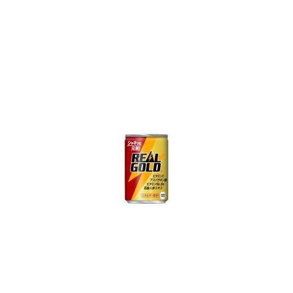 【送料無料】【5ケースセット】リアルゴールド 160ml 缶(飲み物 炭酸飲料 おやつ ビタミンC チビ缶 ちび缶 アスパラギン酸 ローヤルゼリー ビタミンB2 ビタミンB6 ビタミン)01