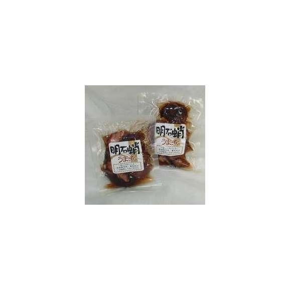 明石蛸うま煮360g使い易い小分け(180g×2パック)明石のマダコを手作りでやわらか煮にしました!!02