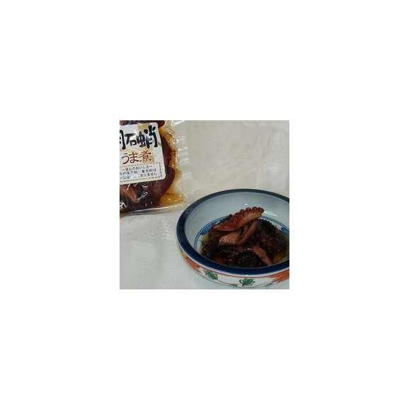 明石蛸うま煮360g使い易い小分け(180g×2パック)明石のマダコを手作りでやわらか煮にしました!!03