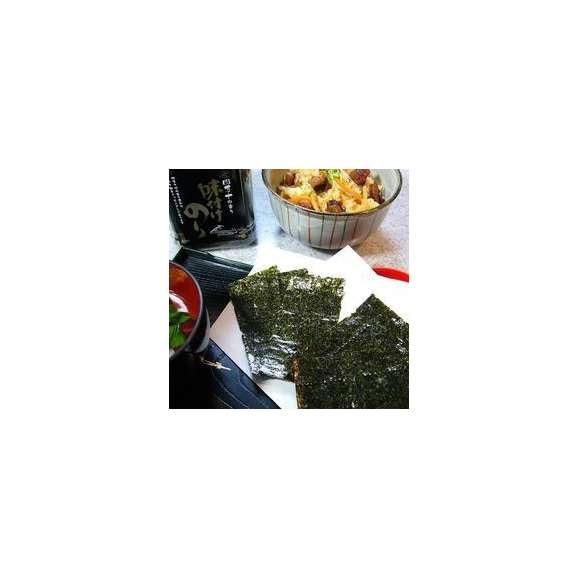 【送料無料】淡路産味付け海苔ギフトセット贈り物にピッタリの淡路海苔を送料・包装料込み!!大容量!全型10枚8切80枚一番摘み淡路島のり(味付けのり)必要な分だけ使えるケース入り淡路島の味付け海苔3個02