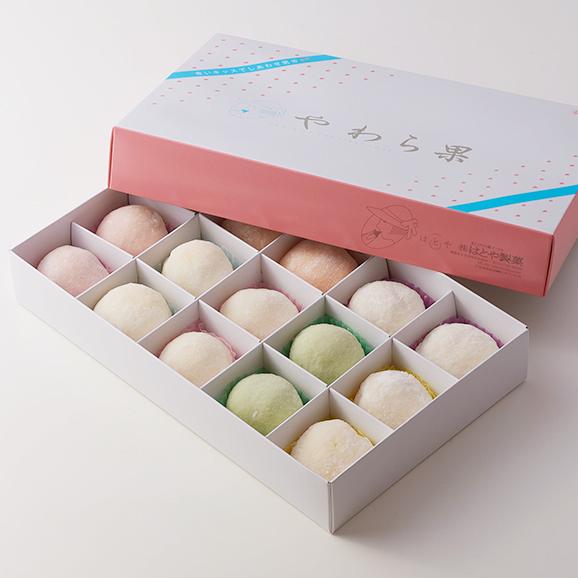 やわら果 箱詰【15個入】02
