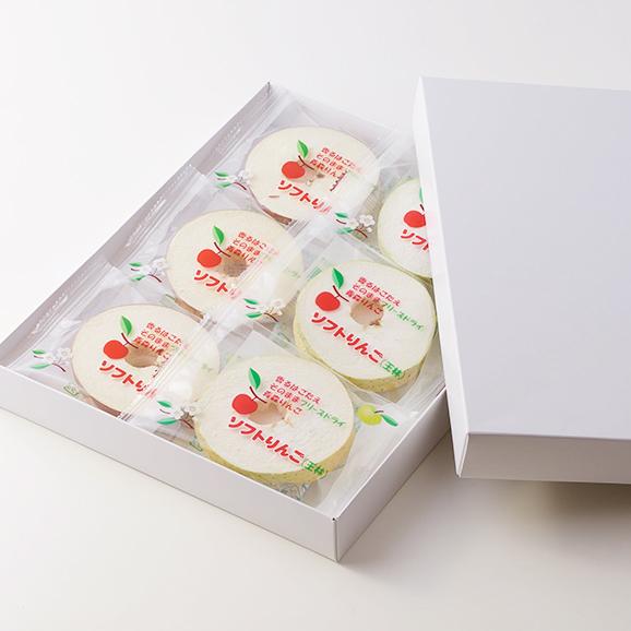 ソフトりんご 箱詰 【6袋入り】02