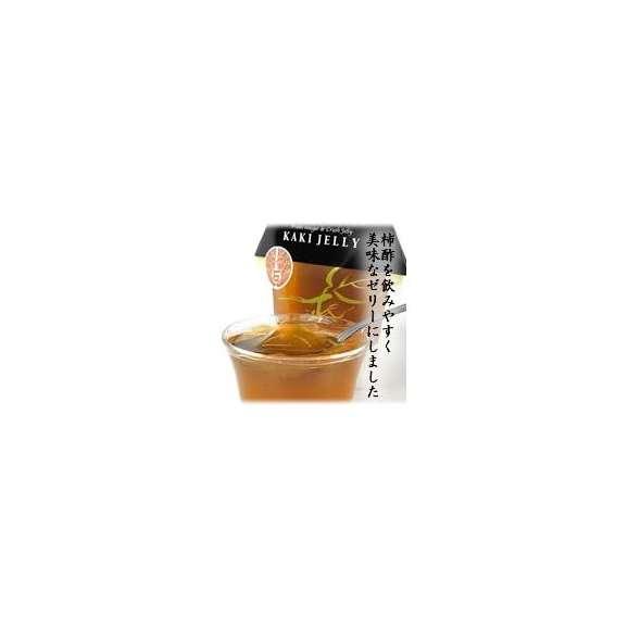 柿酢ゼリー 1袋