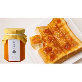 柿バター 3本入