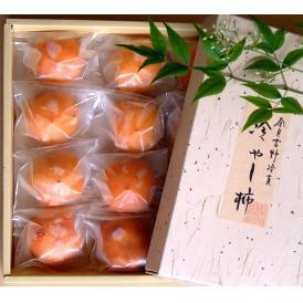 【はなまるマーケット】で紹介 冷やし柿 15個入 (冷凍便)