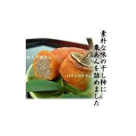 郷愁の柿 1個 (5~10月は冷蔵便)