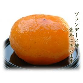 柿珠玉 かきしゅぎょく 8個入 (冷凍便)