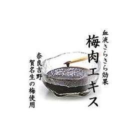 梅肉エキス 35g