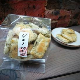 Cracker di riso ジェノベーゼ 【55g】