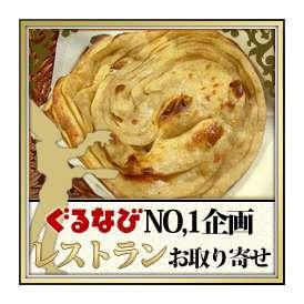 パラタ(2枚)【冷凍便】 ナンとは違う食感!澄ましバター『ギー』を練り込んでいます!