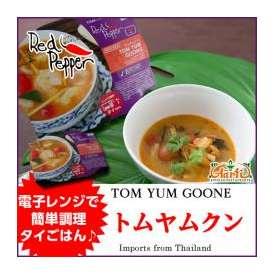 トムヤムクン(エビのスパイシースープ)(350g)【レンジ対応】【冷凍食品】【タイ料理】【輸入食品】