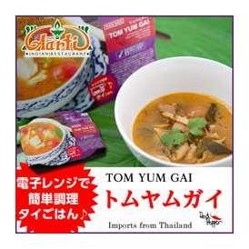トムヤムガイ(鶏肉のスパイシースープ)(350g)【レンジ対応】【冷凍食品】【タイ料理】【輸入食品】