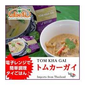 トムカーガイ(鶏肉のココナッツミルクスープ)(350g)【レンジ対応】【冷凍食品】【タイ料理】【輸入食品】